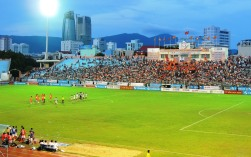 The beautiful backdrop to the Chi Lang stadium