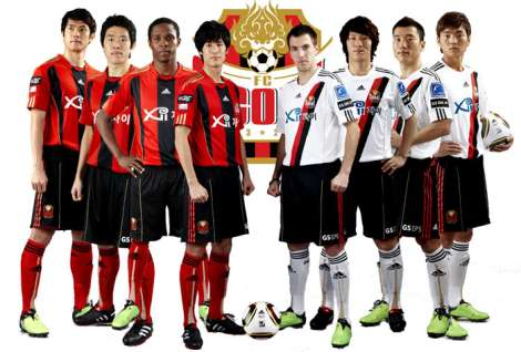 fc_seoul_adidas_2012_jerseys1