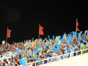 The small but enthusiastic Vietnam Man City supporters club