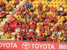 Bình Dương fans