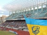 Chi Lăng stadium